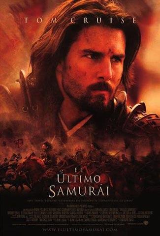 El Último Samurái