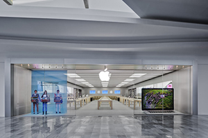 Apple Store - Río Shopping