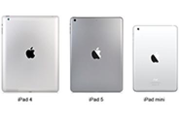 Comparativa iPad Space Gray iPad 4 iPad mini - thumbnail