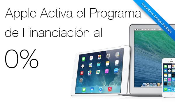 Programa Financiacion 0 porciento 2013