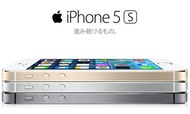 iPhone-5s-Japón