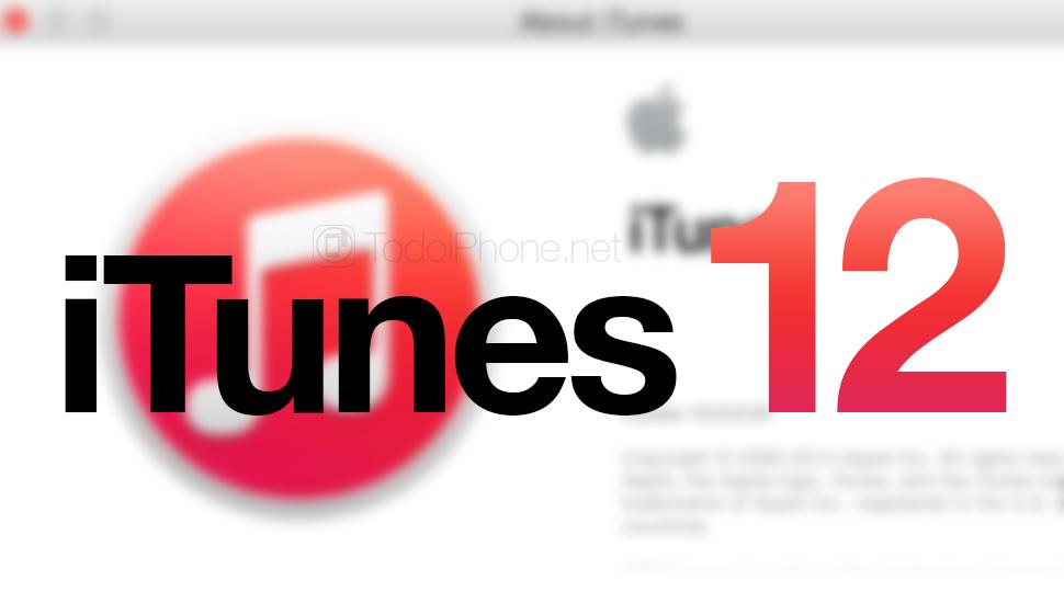 Así será el nuevo iTunes 12 de OS X Yosemite (Galería)