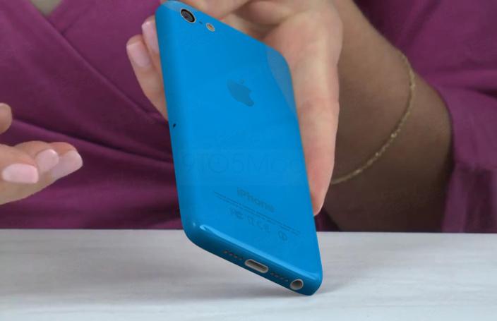 Cheaper iPhone