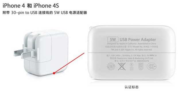 Cargador Original iPhone 4 Apple