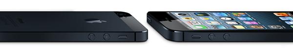 iPhone 5 - Guia Compra Venta