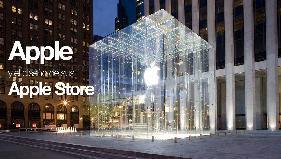 Apple-Store-NYC-Design
