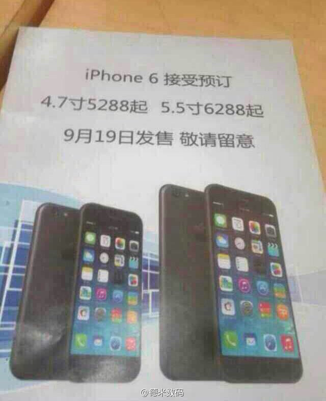 iPhone-6-China-fecha-precio