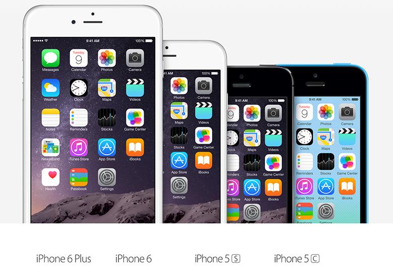 iphone-6-6-plus-5s-5c-comparativa