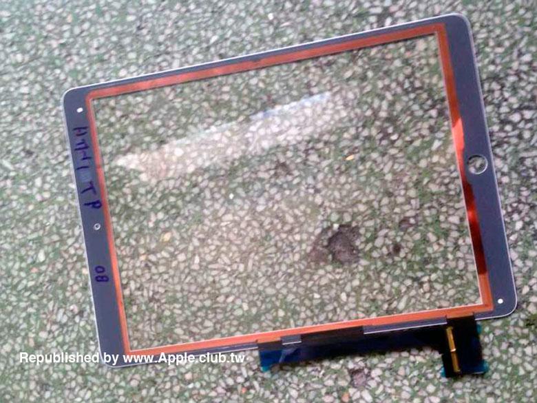 pantalla-ipad-air-2
