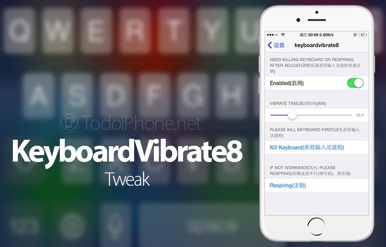 KeyboardVibrate8tweak-iphone