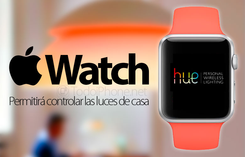 apple-watch-permitira-encender-apagar-luces-casa