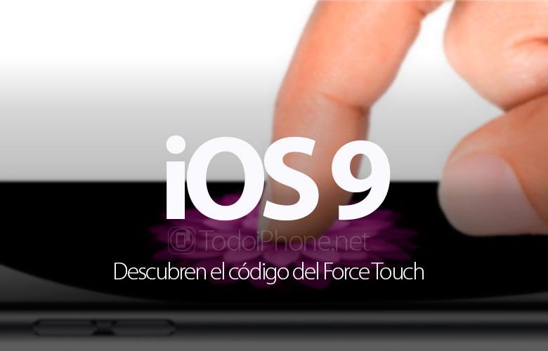 descubren-codigo-force-touch-ios-9