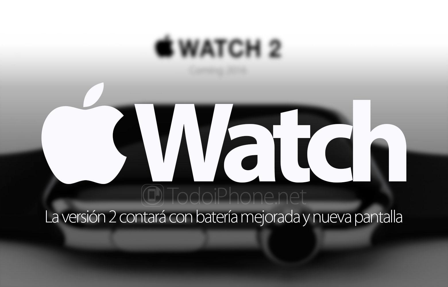 apple-watch-2-nueva-bateria-pantalla